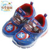 布布童鞋 Marvel美國隊長3英雄內戰藍色兒童電燈運動鞋(17~22公分) [ BNT106B ] 藍色款