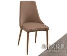 {{ 海中天休閒傢俱廣場 }} G-25 摩登時尚 餐椅系列 929-15 薇奇棕色皮餐椅