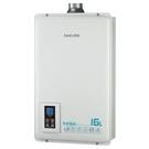 (含標準安裝)櫻花16公升強制排氣(與DH1670A同款)熱水器數位式DH-1670A
