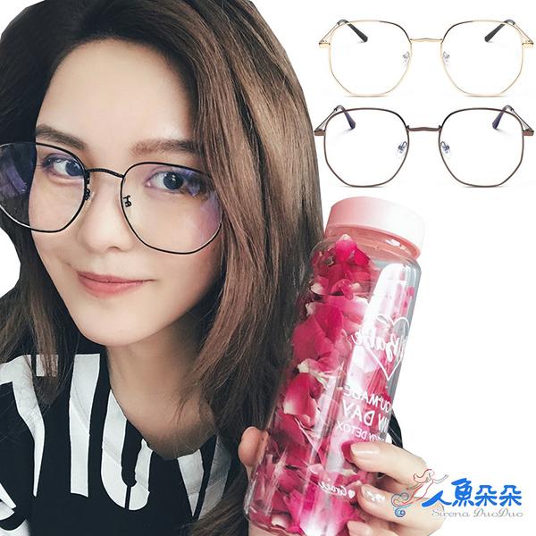 現貨 方框眼鏡 金屬鏡框 男女同款造型 百搭素顏神器 羅志祥同款男女士大框方型眼鏡架 台灣出貨