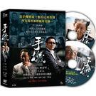 大陸劇 - 降價促銷★手機DVD (全3...