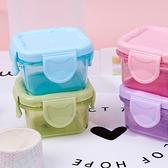 【BlueCat】馬卡龍色迷你四扣收納盒 迷你 雜物收納 飾品收納