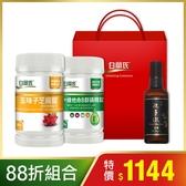白蘭氏 活力補氣組(五味子芝麻錠60錠+B群鷄精錠90錠) 14005047