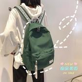 旅行包 書包女風學生韓版簡約原宿森系古著感少女高中bf雙肩包T 5色