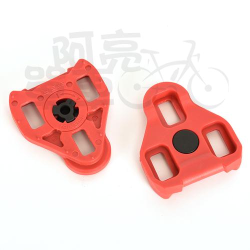 *阿亮單車*Look Keo系統鞋底板  紅色7度《A65-A16》
