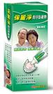 保麗淨 假牙黏著劑 清新薄荷 60g 專品藥局【2001547】