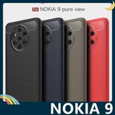 NOKIA 9 PureView 戰神碳纖保護套 軟殼 金屬髮絲紋 軟硬組合 防摔全包款 矽膠套 手機套 手機殼 諾基亞