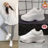 運動鞋女韓版原宿ulzzang新款小白鞋子網紅百搭休閒老爹女鞋    原本良品