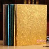 相冊本 耐用皮革相冊影集5寸6寸可選660張大容量相冊本插頁式過塑可以裝T 3色