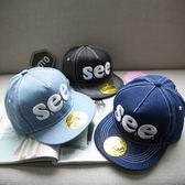 Qmishop 韓版嘻哈帽兒童帽字母SEE韓版潮刺繡街舞棒球【B011】