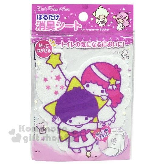〔小禮堂〕雙子星 造型除臭貼紙《紫.星星》消臭貼.芳香貼.銅板小物 4573135-57584