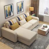 布藝沙發組合小戶型沙發三人北歐沙發客廳整裝簡約現代拆洗小沙發 NMS