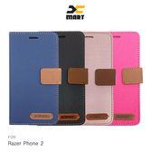 XMART Razer Phone 2 斜紋休閒皮套 磁扣 側翻 可插卡 保護套 手機套