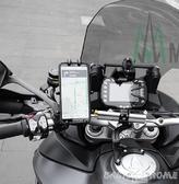 手機支架Mix五匹MWUPP機車導航支架摩托車摩托車章魚手機支架後視支架 交換禮物