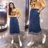 中大尺碼 牛仔半身裙 2018新款女加大尺碼流蘇毛邊中長裙 GY853『時尚玩家』