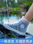 雨鞋套鞋套防水防滑男女雨鞋套加厚耐磨底硅膠雨天腳套兒童防雨鞋套雨靴 JUST M