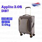 [佑昇] 美國旅行者 AT【Applite 3.0S DB7】布箱推薦 20吋登機箱 極輕僅2.0kg 雙軌輪 可擴充 (I04升級版)