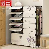 鞋架簡易家用小鞋櫃省空間經濟型門口組防塵多層簡約現代門廳櫃igo 瑪麗蓮安