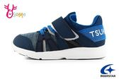 Moonstar 月星 Tsukihoshi系列 日本機能鞋 中童 可機洗運動鞋 I9643#藍色◆OSOME奧森鞋業