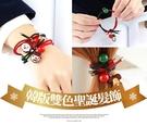 現貨! ~ 韓版雙色聖誕髮飾 - 4入  (款式隨機出貨)