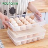餃子盒凍餃子冰箱食物收納盒雞蛋盒家用廚房速凍保鮮水餃盒托盤
