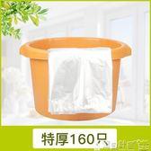 浴袋 一次性泡腳足浴袋洗腳盆帶足療用品木桶塑料加厚袋子泡腳桶袋igo 寶貝計畫