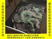 二手書博民逛書店A-355海外圖錄罕見東京國立博物館《亞洲美術100選》中文版