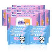 【奈森克林】嬰兒加厚柔濕巾掀蓋80抽x6包(送10抽x12包)