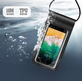 手機防水袋潛水套觸屏水下拍照游泳溫泉外賣專用vivo華為防雨套包  俏女孩