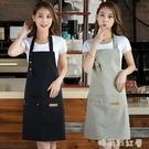圍裙女時尚工作服帆布漂亮韓版家用廚房美甲店咖啡廳帶兜上班定制「時尚彩紅屋」