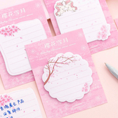 【BlueCat】櫻花雪月系列動物便利貼 N次貼 便條紙