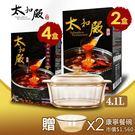 【太和殿】麻辣鍋底(含豆腐+鴨血)禮盒x4盒組(1530g/盒)+康寧晶鑽鍋2.2L★贈麻辣拌麵6包