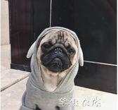 兔耳衛衣狗狗比熊泰迪法鬥貓咪衣服寵物衣服薄款 芊惠衣屋