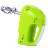 綠磁打蛋器電動家用迷你大功率手持打蛋機攪拌和面奶油烘焙工具