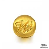 點睛品 Charme 字母系列黃金串珠(字母W)