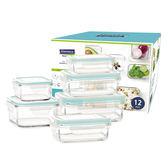 GL強化玻璃保鮮盒12件組(6盒+6蓋)【愛買】
