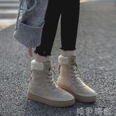 厚底鞋 韓版冬季保暖加絨棉鞋厚底鬆糕鞋平底網紅短筒雪地靴女潮 愛丫愛丫