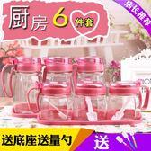 玻璃油罐家用調味料瓶醬油瓶醋瓶【洛麗的雜貨鋪】