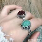 戒指 古風食指戒指女歐美復古宮廷合成石開口可調節裝飾指環簡約百搭戒 生活主義
