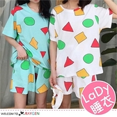 幾何形印花少女居家服套裝 睡衣 短袖上衣+短褲 蠟筆小新