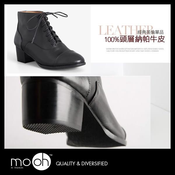 歐美復古粗跟綁帶牛皮短靴 mo.oh (歐美鞋款)