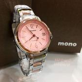mono 玫瑰金粉紅數字女錶x30mm淡粉・日期顯示・藍寶石水晶鏡面・公司貨・1192RG