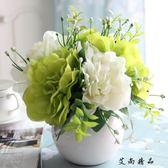 現代簡約陶瓷圓球花瓶迷你花藝-艾尚精品 艾尚精品