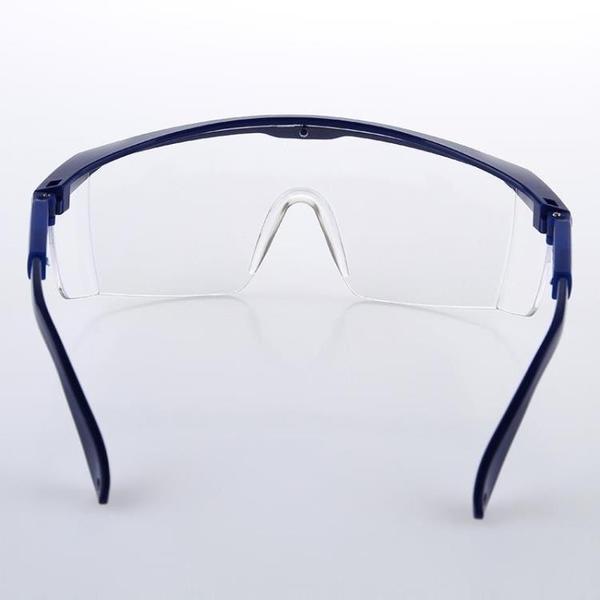 護目境水彈護目眼鏡防寒鏡騎行日夜