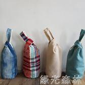 杯套 圓底夾棉冬日保溫水杯套可做出門小包 綠光森林
