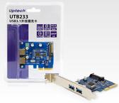 [ 中將3C ]   Uptech 登昌恆 UTB233 USB3.1外接擴充卡 UTB-233
