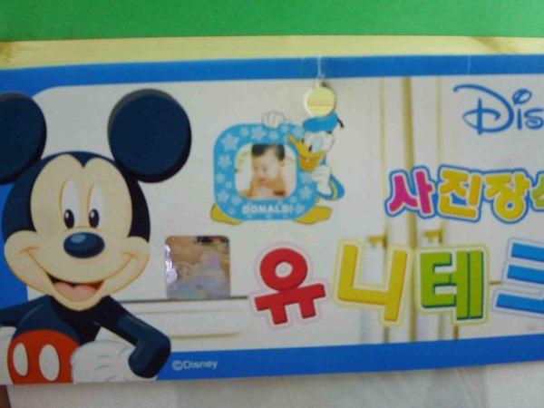 【震撼精品百貨】Micky Mouse_米奇/米妮 ~相框貼-愛心橘