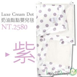 ✿蟲寶寶✿【美國 Little Giraffe】彌月精品 頂級柔軟 Luxe Baby Blanket 奶油點點嬰兒毯 - 紫色