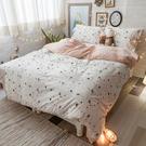 粉色磨石子 A3枕套乙個 100%精梳棉 台灣製 棉床本舖