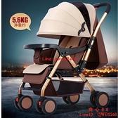 貝可倍樂嬰兒推車可坐可躺超輕便折疊寶寶傘車四輪避震兒童手推車【齊心88】